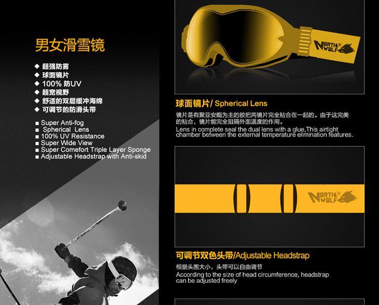 ski goggles mens  ski goggles