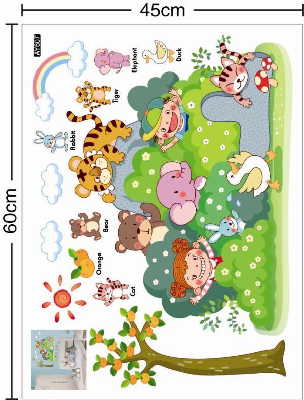 森林小动物卡通图片