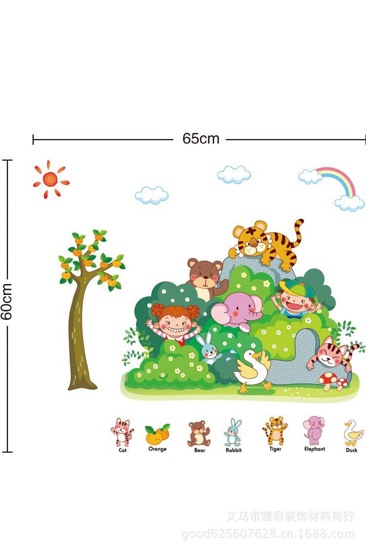 批发森林小动物墙贴运动会三代可移除环保儿童房卡通幼儿园ay607