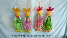 Easter decoration SIRIALSLN Model Number SF45068