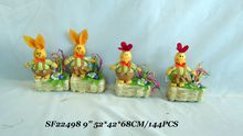 Easter decoration SIRIALSLN Model Number SF22498