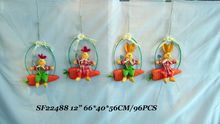 Easter decoration SIRIALSLN Model Number SF22488