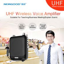 NEWGOOD professional wired waistband voice amplifier speaker for teachers classroom and tour guide