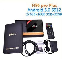2017 H96 pro plus H96 PRO+ Smart Stream TV Box 7.1 android Octa Core 2.4G/5GHz Wifi 4K BT 4.1 kodi 17.1 tv box