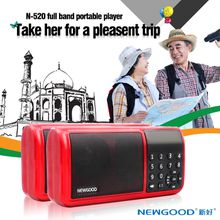 hot sales new electronic product all in one radio speakers with FM,AM,Short Wave radio frequency full support and flashlights in