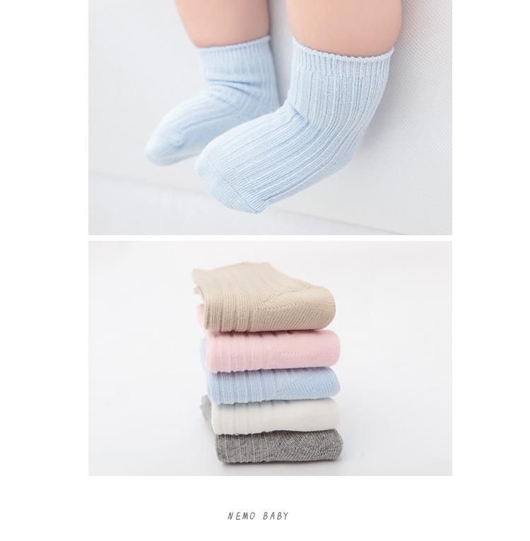 New loose socks, two-needle solid-color socks, baby socks and cotton socks