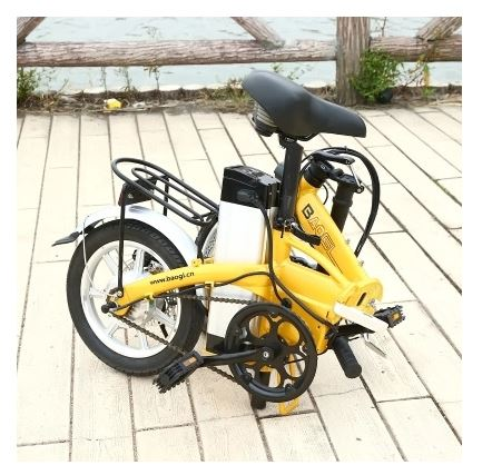 14 inch foldable electric bike battery removable classic