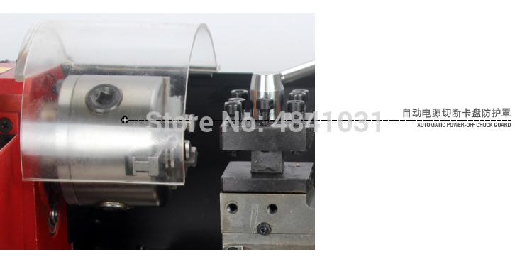 C1 Mini Lathe/SIEG Lathe/150W motor+250mm working length Micro Wood & Metal Lathe