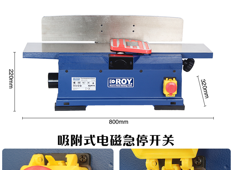 ROY:TJ150 self-cleaning 6-inch woodworking table electric planer high speed planer for woodworking
