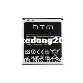 New Original HTM H925 Mobile Phone Battery for 4.0 inch FEITENG H925 Android Phone FREE SHIPPING