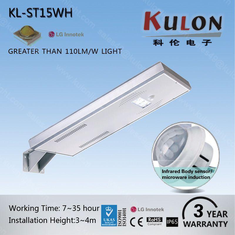 Kulon 15W all in one solar integrated led street light