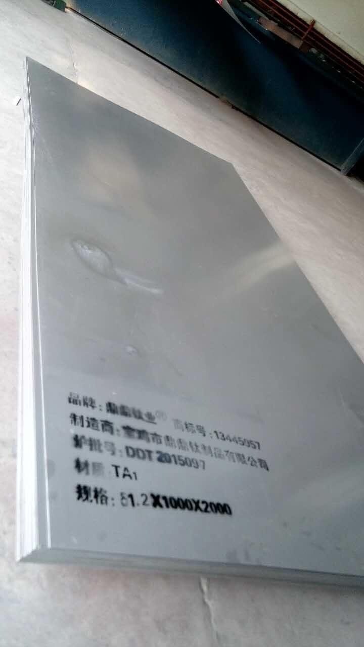 High-precision GR7 medical titanium plate/sheet TA1/TA2