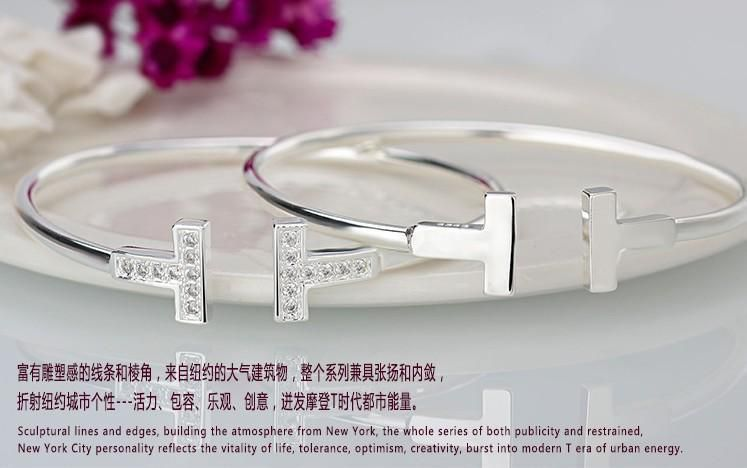 2017 Promotion free Shipping europe And The United States Contracted Design Double T Bracelet Simple Hot Style Bangle Wholesale Retail