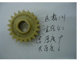 Water Buffalo water pump plastic gear 250cc LONCIN water cooled engine water pump impeller gear 21 teeth free shipping order<$18no track