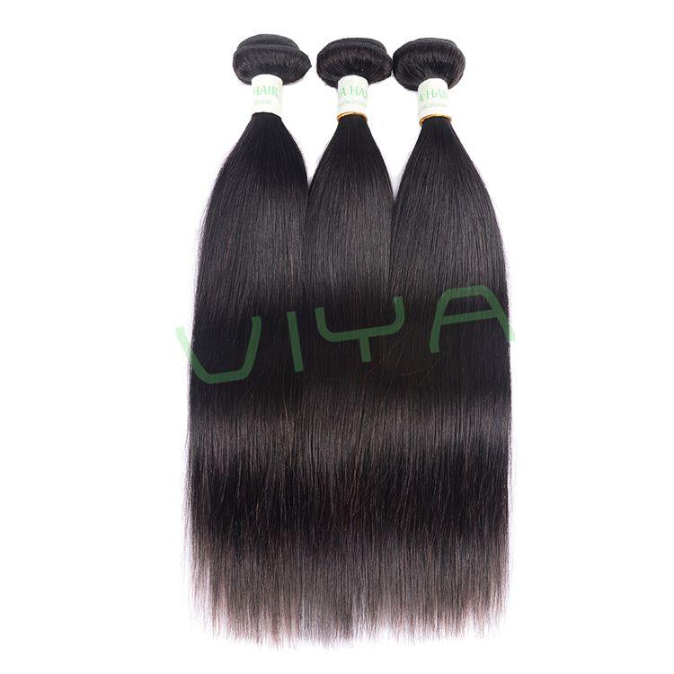 VIYA Brazilian Virgin Human Hair 3 Bundles Straight Wave Weft Human Hair Extensions Natural Color WY830H