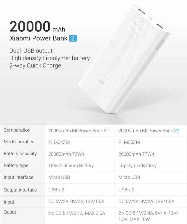 20000mAh Mi Power Bank 2