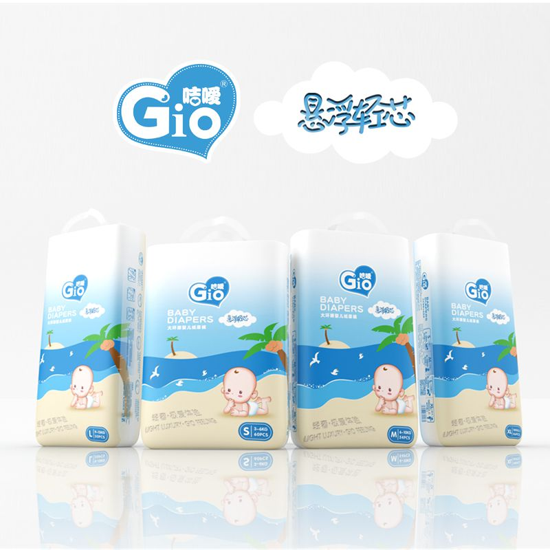 Gio baby diaper breathable baby diaper wholesales