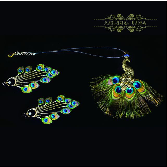 Variety of sets of boxes, the ultimate Tassel Earrings with peacock modeling necklace, pure natural feathers fall off automatically