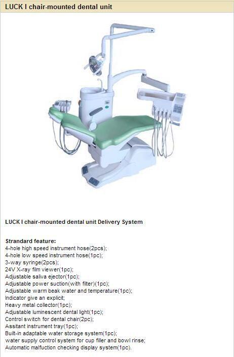dental instrument tool