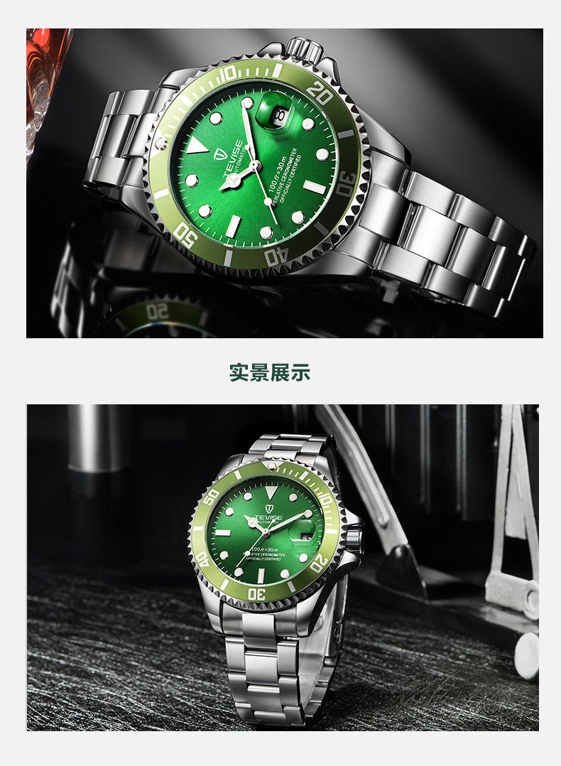 Classic Business Glow Water Ghost Aaa Watch Men's Luxury Automatic Mechanical Sports Steel with Waterproof Designer Watch
