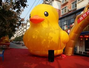 inflatable yellow duck rubber duck use for new store opening ,Commercial activity,exhibition ,Christmas, outdoor advertisin