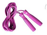 good Skipping rope is good looking and useful. It's worth buying and customizing.