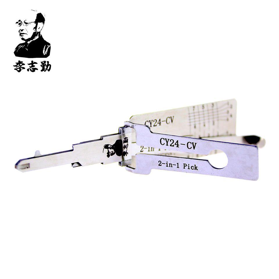 Mr. Li's Original Lishi CY24-CV 2in1 Decoder and Pick - Best Automotive Locks Unlock Tools on the Market
