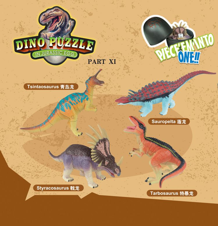Dinosaur Minifig Building Blocks Puzzles Bricks Pterosaurs Stegosaurus Tyrannosaurus Tsintaosaurus Sauropelta Styracosaurus Tarbosaurus