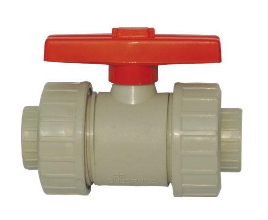 Plastic valve Customizable