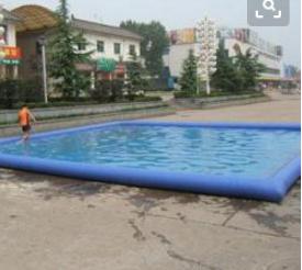 Inflatable pool Customizable