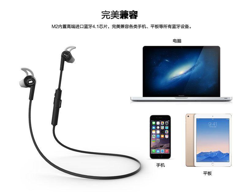 New 2016 Original Bluedio M2 Bluetooth 4.1 Hifi Stereo In-ear Earphone Wireless Sport Music Headset Noise Cancelling ear buds