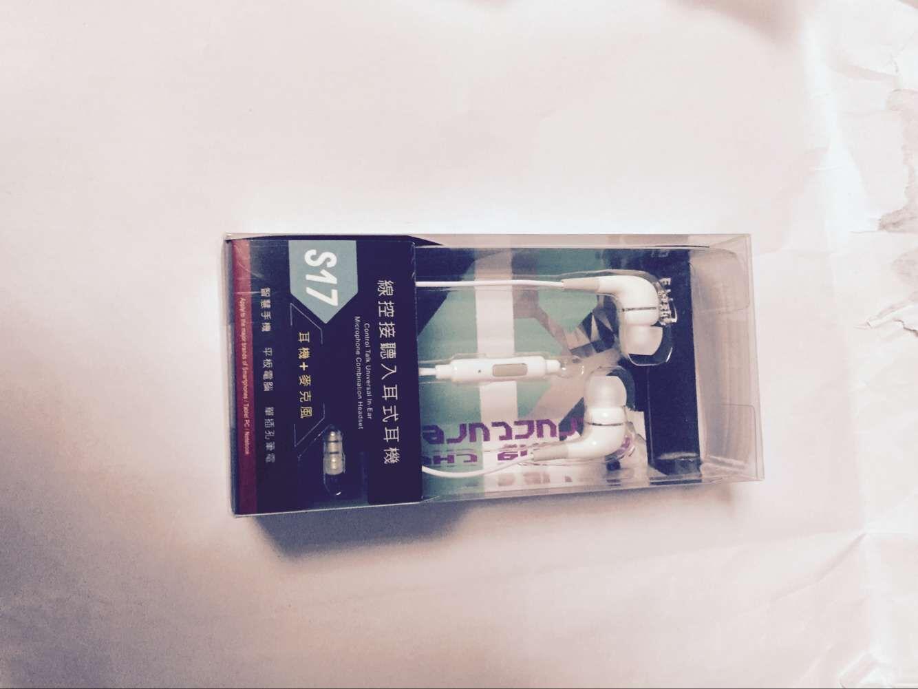 EARPHONE Prton PBH-100