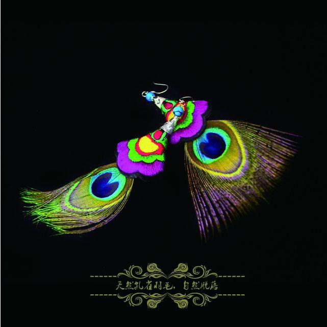 Peacock Princess Feather Earrings