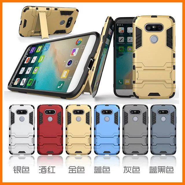 Luxury Ironman Shockproof Case For LG G5/G4/ Class Fashion 2 in 1 Hybrid Layer Iron Man Hard PC+ Soft TPU Stand Holder Back Case Cover Skin