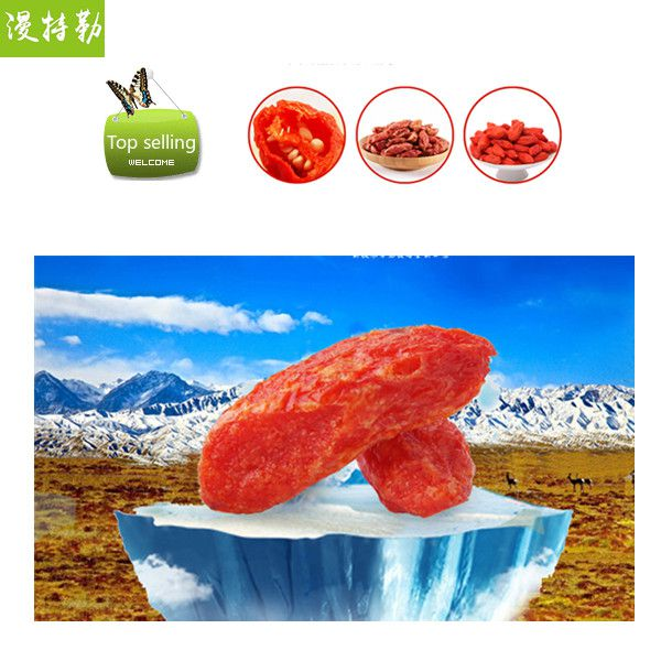 280 Snacks healthy good taste 2017 New Freeze drying wolfberry