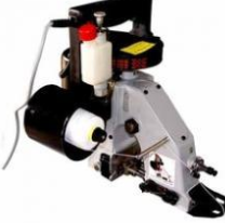 Portable sewing machine Customizable products