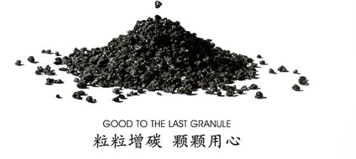 Jin Haixing low sulfur, low nitrogen recarburizer