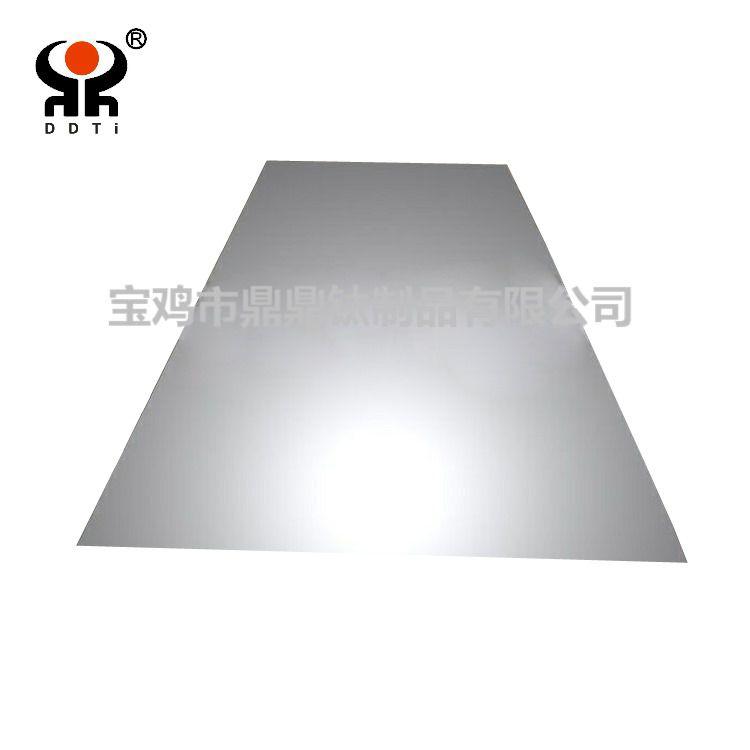 High-precision medical titanium plate/sheet TA1/TA2