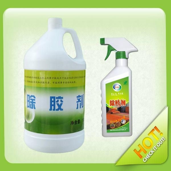 Detergent can be customized
