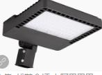 Led shoebox lamp can be customized