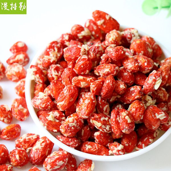 Freeze drying wolfberry