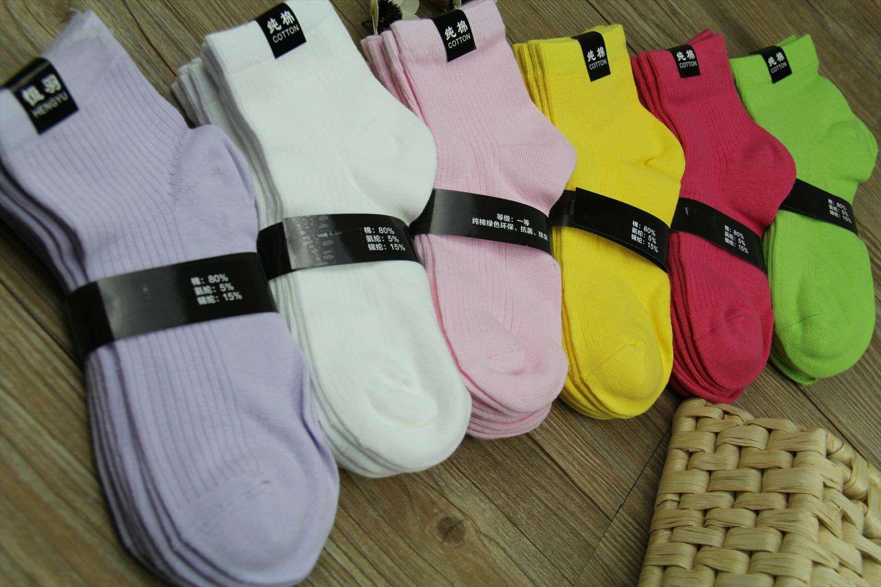 Socks Customizable