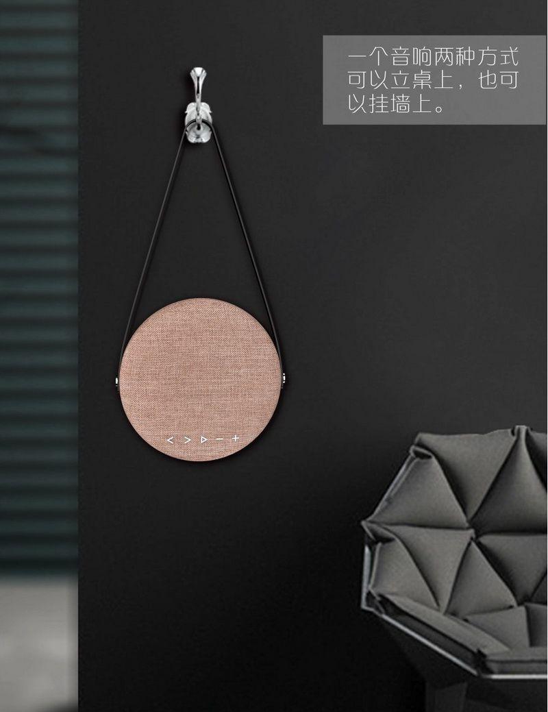 Sardine Fabric 4.1 Bluetooth Speaker F6 Portable Wireless Round Loudspeak Sound with Belt 4000mAh Bookshelf Indoor Music TF AUX
