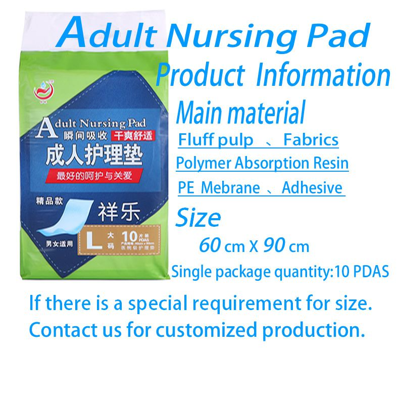 sale by bulk customized productionAdult nursing pad breathable and dry disposable adult nursing pad for the elderly care of paper pad.