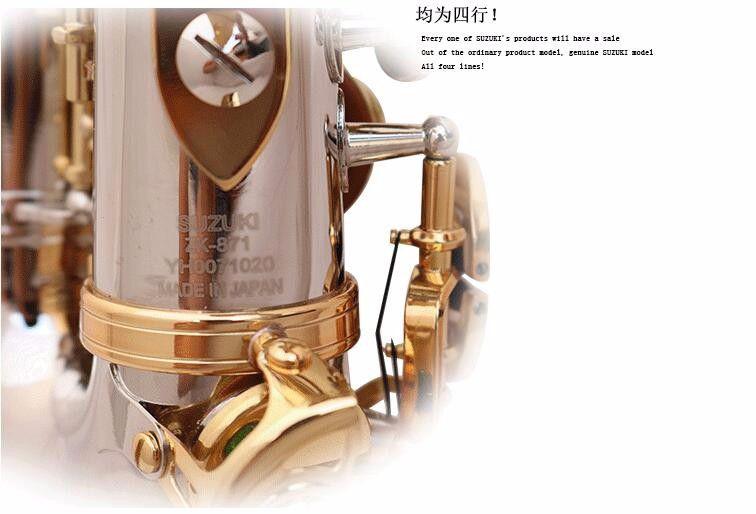 Treble B flat small children bend saxophone nickel plating key ZK-871 shipping send value packs