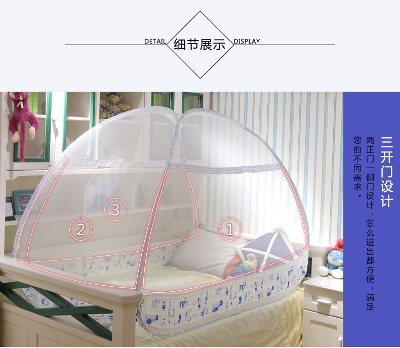 Shanghai sweet heart house mosquito net