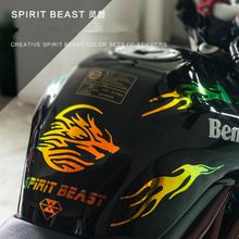 Spirit Beast motorcycle modified PVC body stickers colorful waterproof decals five styles optional L3