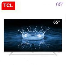 TCL 65A860U 65-inch AI ultra-thin TV