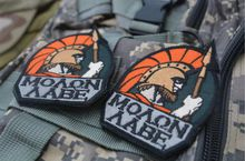 GPS-027 2.8*3.5 inch high quality Wholesale 3D Patches Embroidered patch Spartacus with magic tape armband badge garment accessories