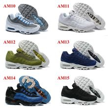 2017 Drop Shipping Famous Air Cushion 95 Mens Sports Athletic Running Shoes Sneaker Trainers Shoe Size 40-46